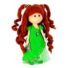 Набор для изготовления текстильной игрушки «Лесная Фея»
