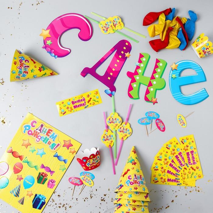 Набор для оформления праздника «Яркий День Рождения» - фото 950934