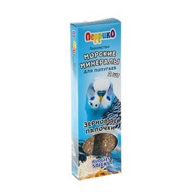 """Лакомство """"Перрико"""" для попугаев, морские минералы, 120 г"""