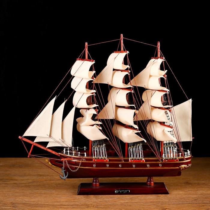 Корабль сувенирный «Бреслау», трёхмачтовый, под тёмное дерево, паруса бежевые, 49х43х8 см