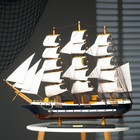 "The ship gift the big ""three-masted"", the Board is blue with a white stripe, 75 x 65 x 15 cm"