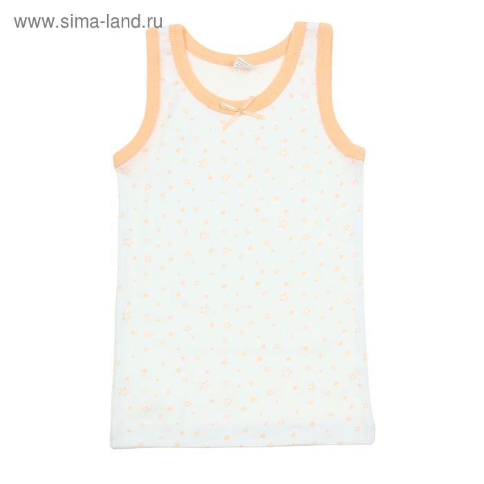 Майка для девочки, рост 98 см (56), цвет белый/персиковый (арт. 240915 ДГ)
