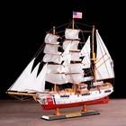 """Корабль сувенирный """"1790"""", 3 мачты, белый борт, чёрная подставка, белые паруса"""