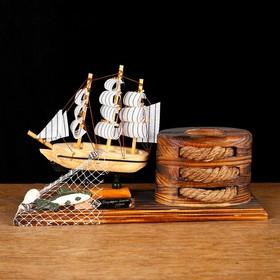 Набор настольный «Корабль» с подставкой для ручек, микс, 25 х 14 х 8 см