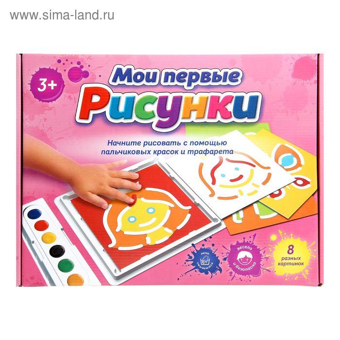 """Набор для творчества """"Мои первые рисунки: Для девочек"""""""