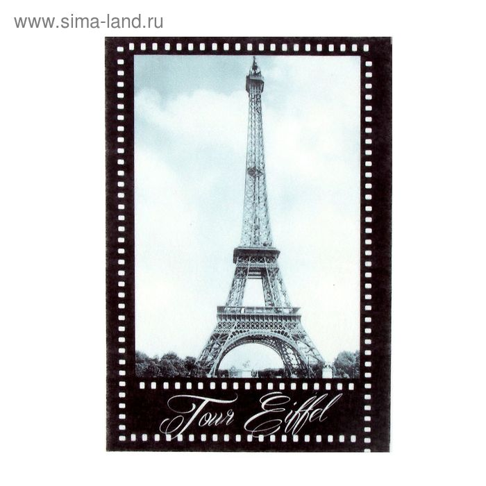 """Войлочное полотно с рисунком """"Эйфелева башня"""" на подложке"""