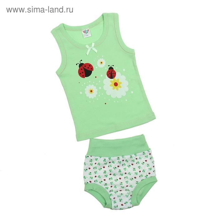Комплект для девочки (майка с плечом, трусы), рост 74 см (48), цвет зелёный (арт. 311)