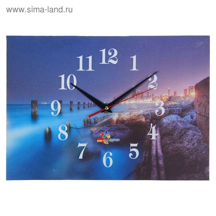 "Часы настенные прямоугольные ""Гавань"", 25х35 см"