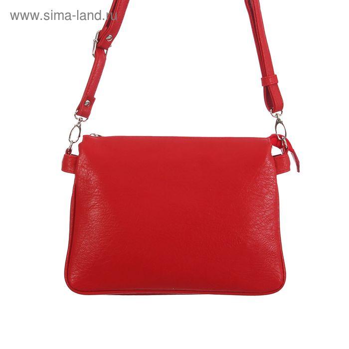 Сумка женская на молнии, 3 отдела, 1 наружный карман, длинный ремень, красная