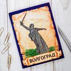 """Блокнот """"Волгоград"""", 32 листа, клетка"""