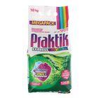Стиральный порошок Praktik, универсальный, для ручной и машинной стирки, 10 кг