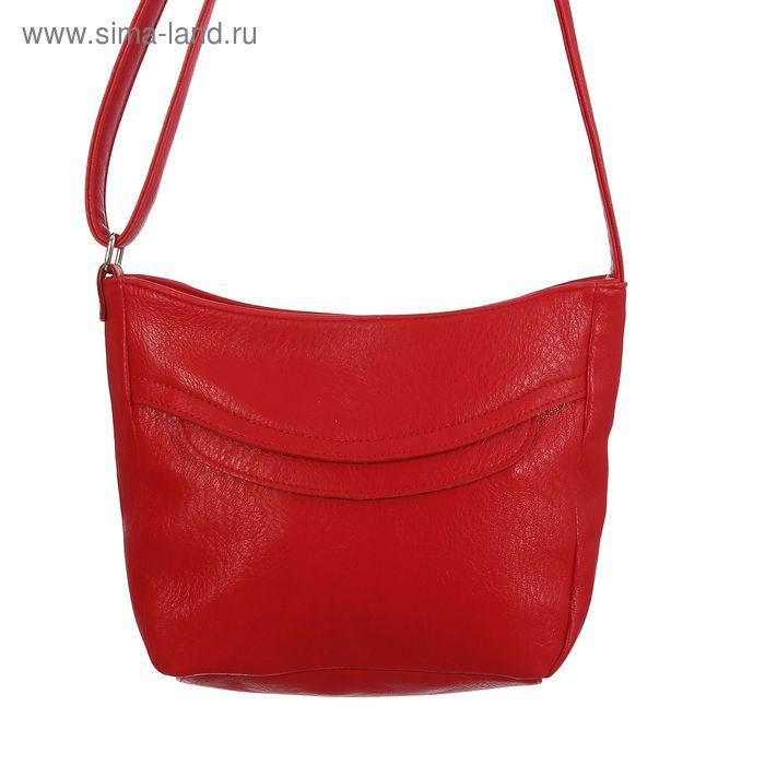 Сумка женская на молнии, 1 отдел, 1 наружный карман, длинный ремень, красная