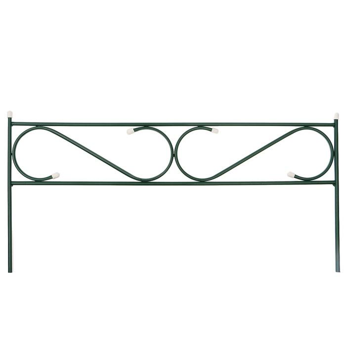 Ограждение декоративное, 40 × 415 см, 5 секций, с заглушками, металл, «Узкий»