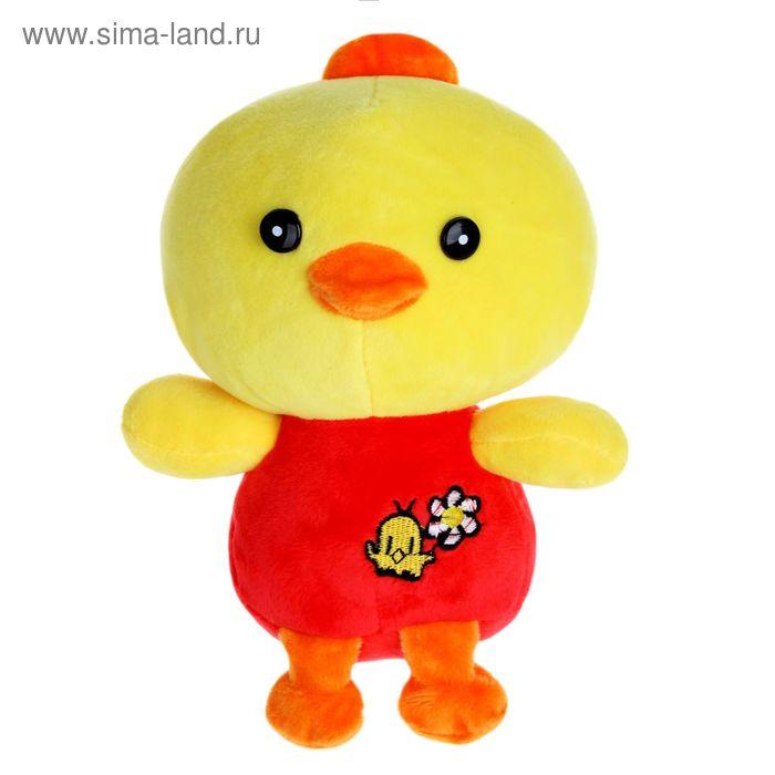 Мягкая игрушка «Уточка», цвета МИКС
