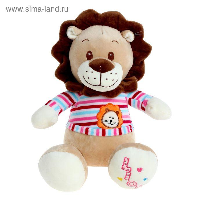 Мягкая игрушка «Лев» в кофте, цвета МИКС