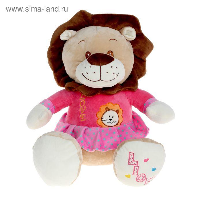 Мягкая игрушка «Лев № 2» в платье, цвета МИКС