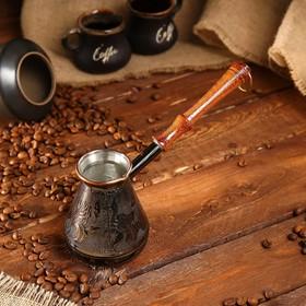 {{photo.Alt || photo.Description || 'Турка для кофе медная «Ирис», 0,3 л'}}