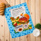 """Полотенце вафельное купонное """"Рецепты"""", размер 45х60 см, цвет голубой микс"""