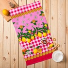 """Полотенце вафельное """"Лимоны"""", размер 40х75 см, цвет розовый"""