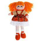 """Мягкая игрушка """"Кукла Апельсинка в клетчатом платье"""" , 30см 30-11BAC3498"""