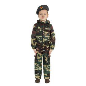 """Карнавальный костюм """"Спецназ"""", куртка с капюшоном, брюки, берет, рост 128 см"""