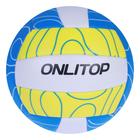 Мяч волейбольный V5-25, 18 панелей, PVC, 2 подслоя, машинная сшивка, размер 5