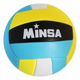 Мяч волейбольный Minsa V12, 18 панелей, PVC, 2 подслоя, машинная сшивка, размер 5 Ош