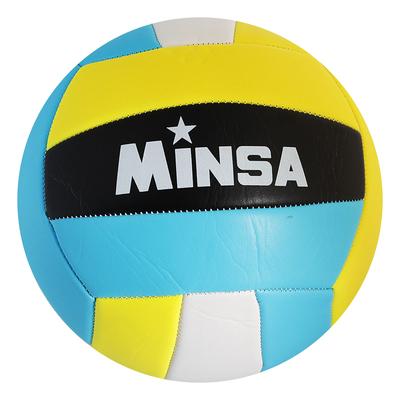 Мяч волейбольный Minsa V12, 18 панелей, PVC, 2 подслоя, машинная сшивка, размер 5