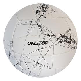 Мяч волейбольный V5-23, 18 панелей, PVC, 2 подслоя, машинная сшивка, размер 5 Ош
