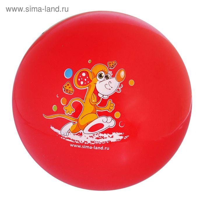 """Мяч детский """"Мышка"""" 22 см, цвета МИКС"""