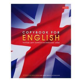 Тетрадь-словарь для записи иностранных слов 48 листов 'Английский флаг', со справочной информацией Ош