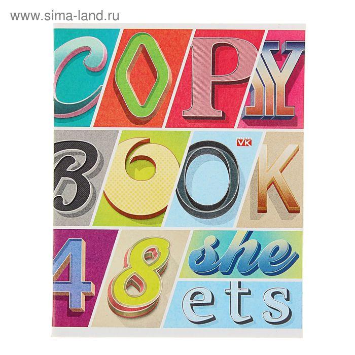 Тетрадь 48 листов линейка Copybook, картонная обложка, МИКС