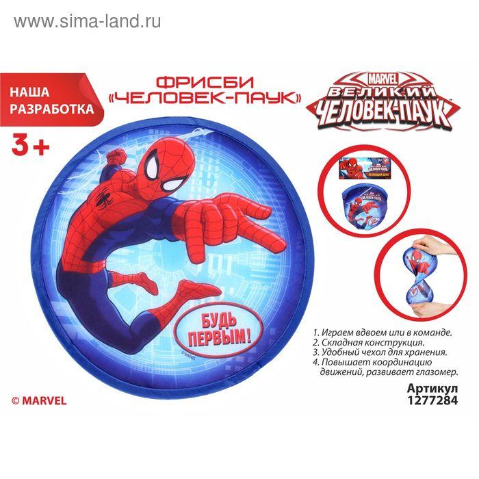 "Фрисби ""Человек-паук"""