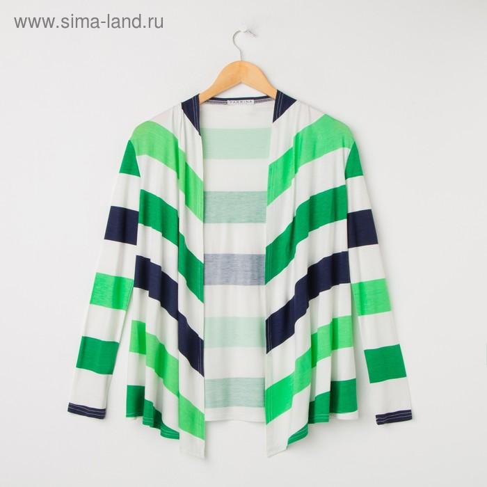 Кардиган женский Y0105-0159, цвет сине-зеленая полоска, размер44/170