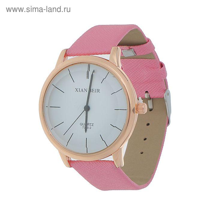 Часы наручные жен ХianВeir, без цифр ремешок тиснение розовый/сиреневый, микс