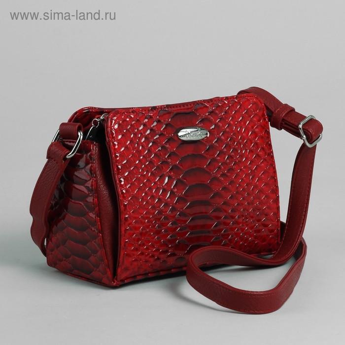 Сумка женская на молнии, 3 отдела, 1 наружный карман, красная