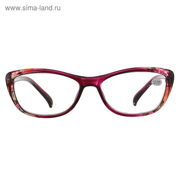 """Очки """"Кошачий глаз"""", пластик, цвет светло-бордовый, +2 дптр, 62-64 мм"""