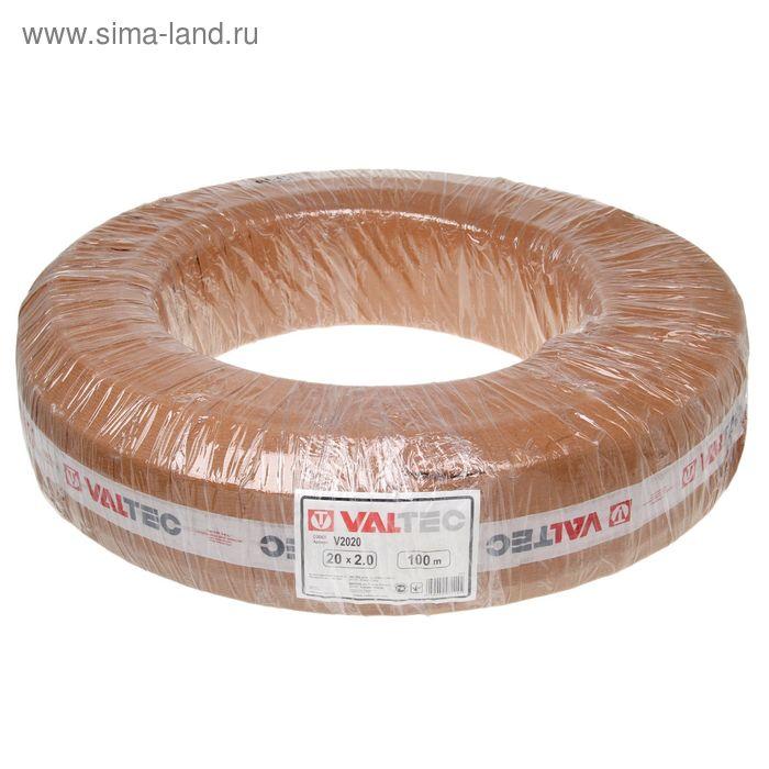 Труба металлопластиковая VALTEC, 20 х 2 мм