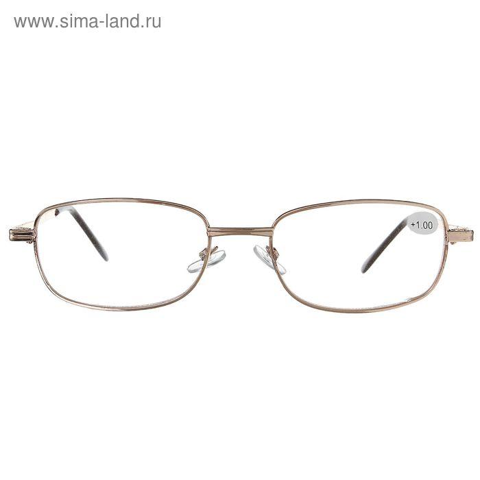 """Очки """"Прямоугольные"""", закруглённые, линза пластиковая, цвет золотой, +1 дптр, 62-64 мм"""