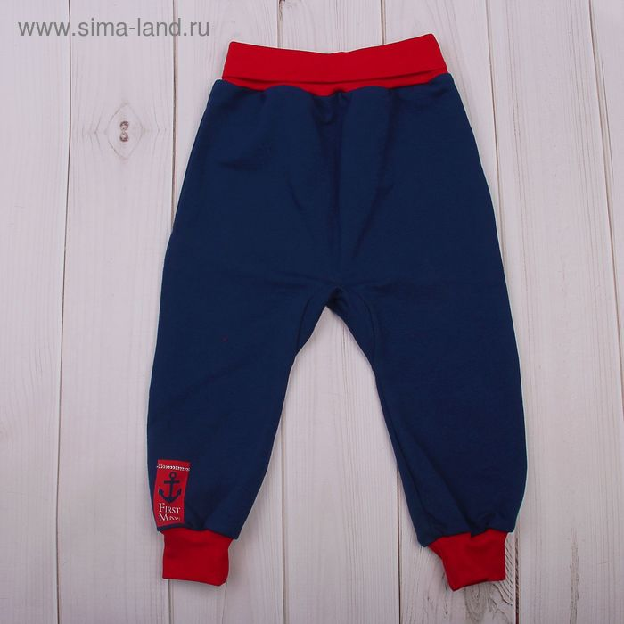 "Брюки для мальчика ""Капитан"", рост 92 см (54), цвет синий (арт. ЮБМ737258_М)"