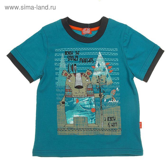 """Джемпер для мальчика """"Медведь и дерево"""", рост 110 см (56), цвет морская волна ПДК137001"""