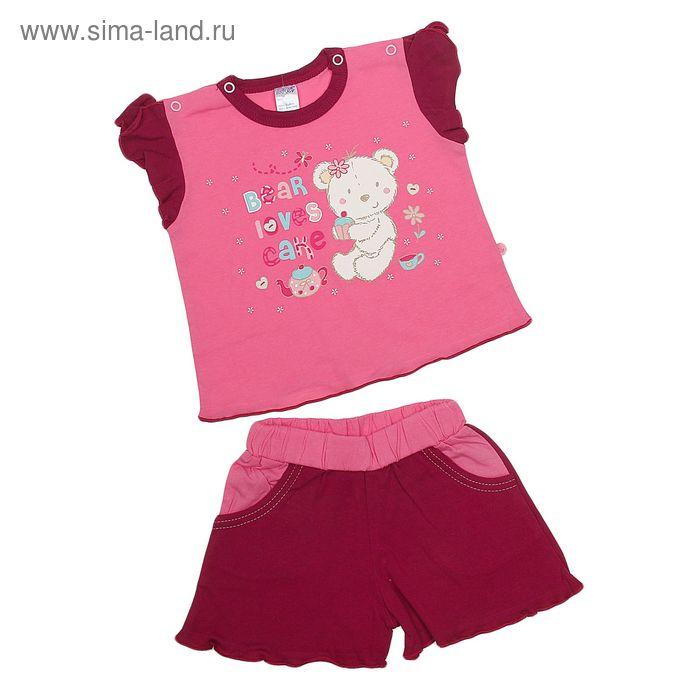 Комплект, рост 74 см, цвет розовый/бoрдовый (арт. 1305)