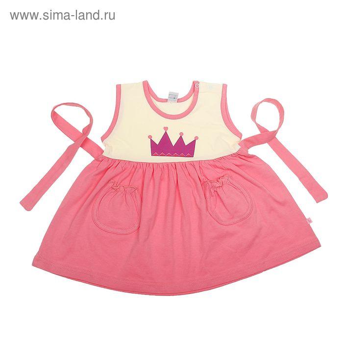Платье, рост 98 см, цвет розовый (арт. 1316)