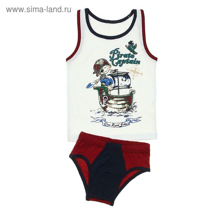 """Гарнитур для мальчика """"Маленький пират"""", рост 86 см (48), цвет белый/бордовый/тёмно-синий ПНГ173001"""
