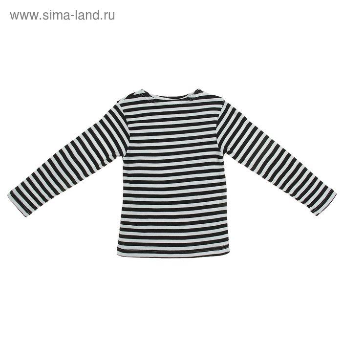 """Джемпер для мальчика """"Морской стиль"""", рост 116 см (60), цвет черный, принт полоска ПДД223210   14196"""