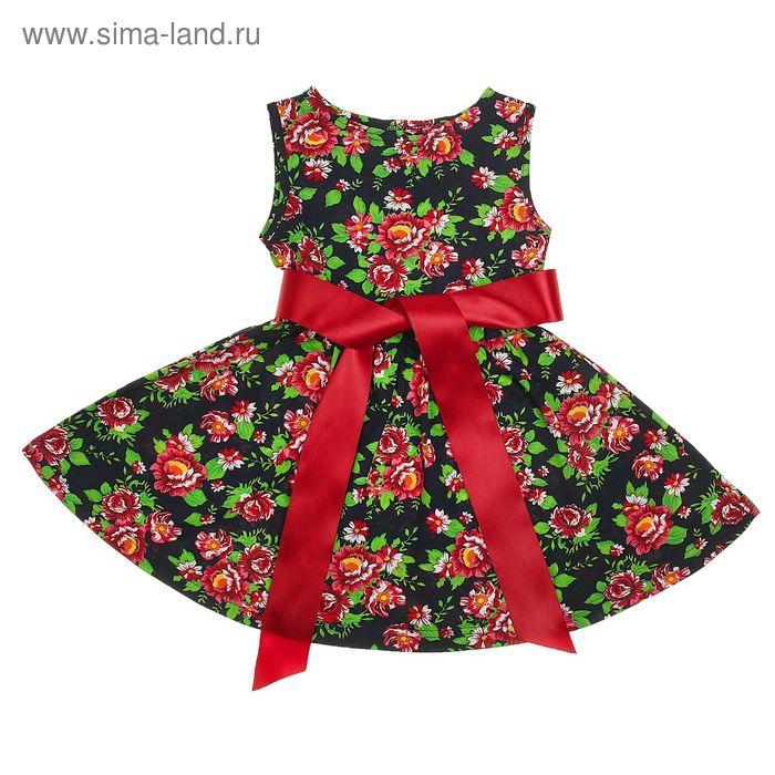 """Платье """"Летний блюз"""", рост 122 см (62), цвет тёмно-синий, принт пионы (арт. ДПБ837001н)"""