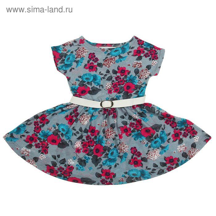 """Платье """"Летний блюз"""", рост 134 см (68), цвет серый, принт цветы (арт. ДПК814001н)"""