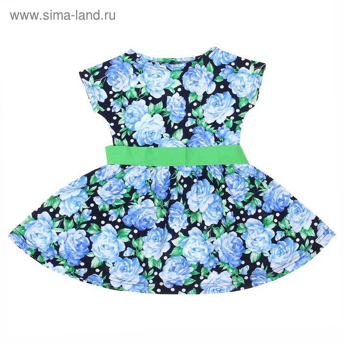 """Платье """"Летний блюз"""", рост 134 см (68), цвет тёмно-синий, принт голубые пионы (арт. ДПК932001н)"""