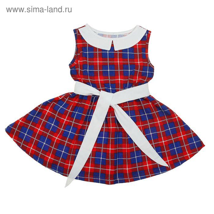 """Платье """"Летний блюз"""", рост 128 см (64), цвет красный, принт клетка (арт. ДПБ983001н)"""