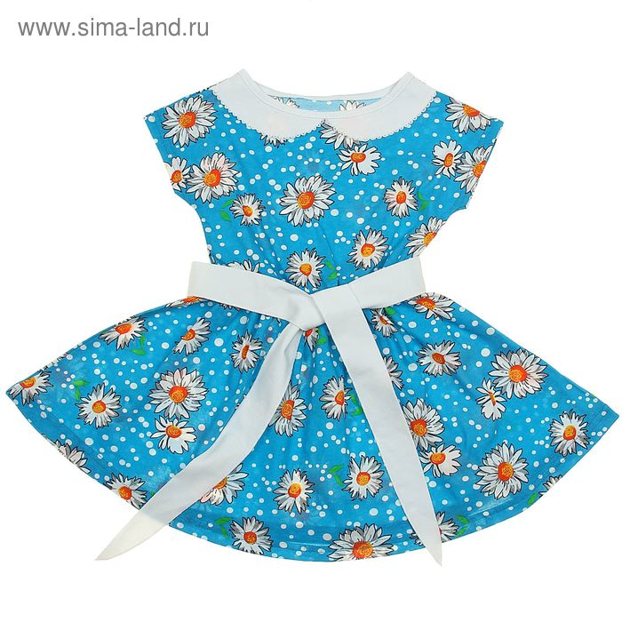 """Платье """"Летний блюз"""", рост 98 см (52), цвет бирюзовый, принт ромашки (арт. ДПК921001н)"""